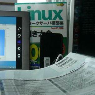 linuxの本