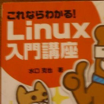 linuxbook1