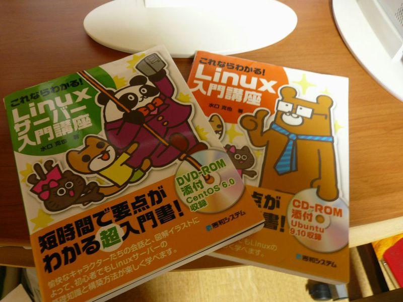 linuxbook2