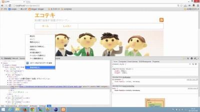 develope_tool2