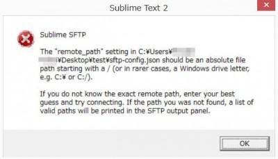 sftp_error2