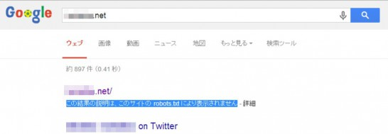 robot_txt