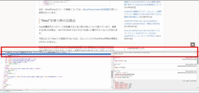 chrome_developer_tools
