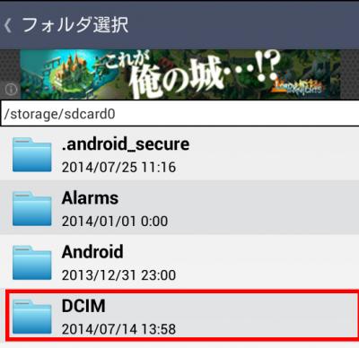 folder_sync4