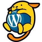 WordPressのコードが分からないときはCodexとPHP マニュアルを調べよう!