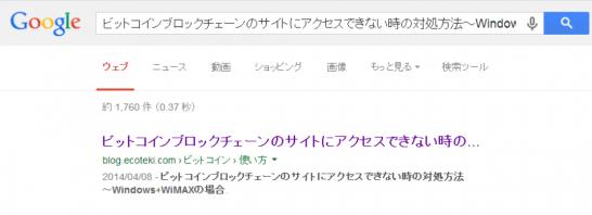 web_master_tool4