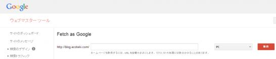 web_master_tool7