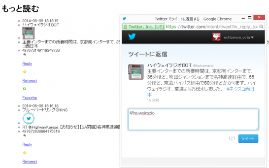 Web_intents2