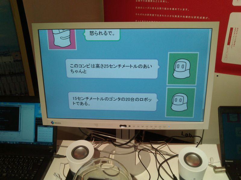 manzai_robot1