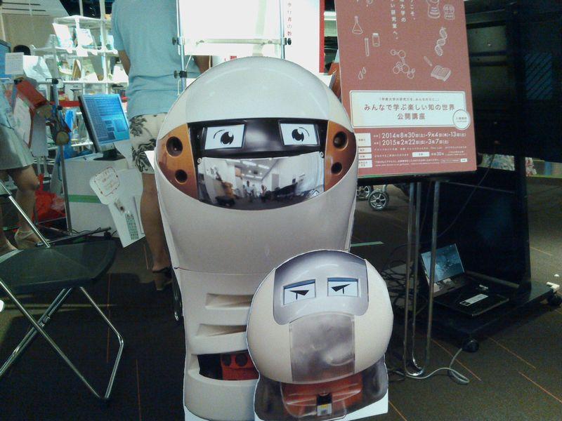 manzai_robot5