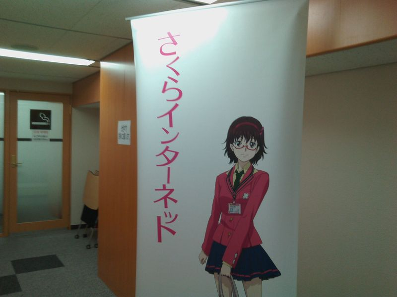 sakura_yuube19th_1