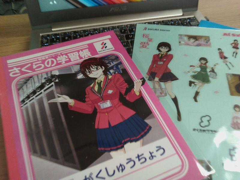 sakura_yuube19th_3