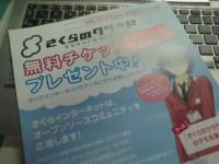 sakuraha_ai0