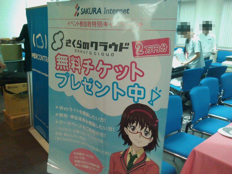 sakuraha_ai1