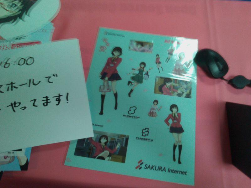 sakuraha_ai2
