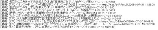 tweet_timeline