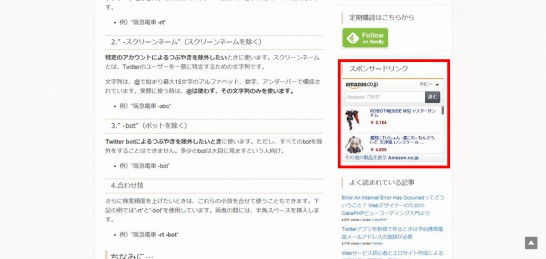 amazon_search4
