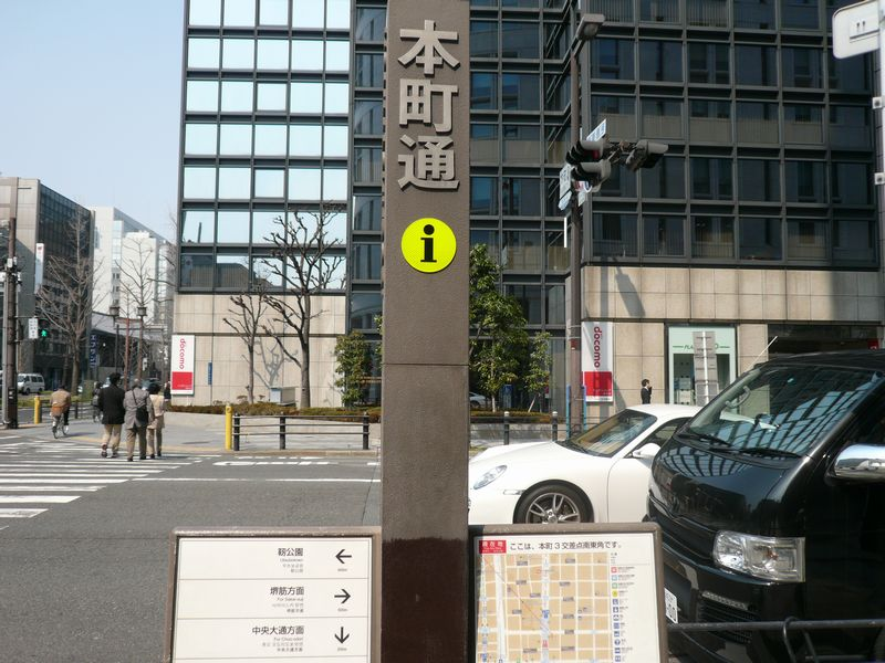 honmati_street