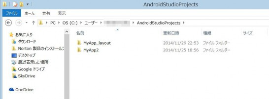 android_project_delete3