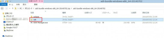 android_sdk3