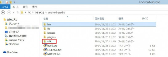 android_sdk4