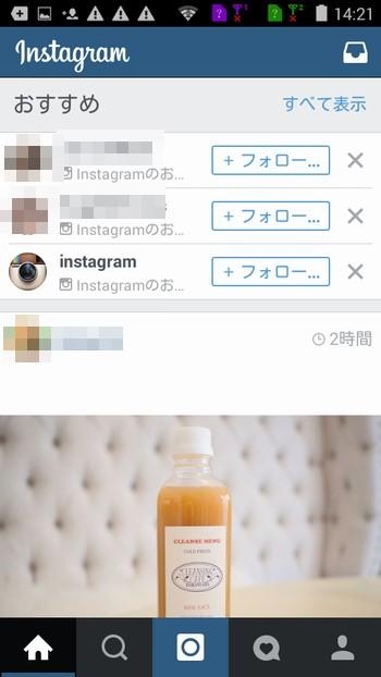 covia_instagram_q2