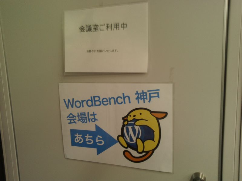 wordbench_kobe_37_1