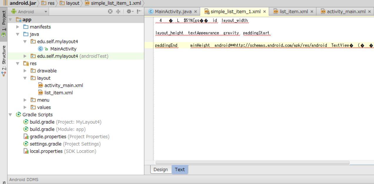 Android Sdkで用意されているsimple List Item 1を使うと文字化けとエラーが発生