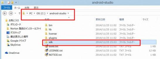 android_stduio1.0_2