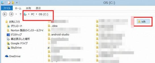 android_stduio1.0_3