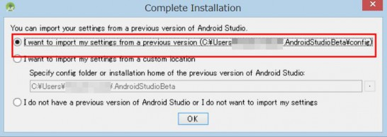 android_stduio1.0_7