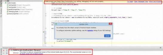 android_stduio1.0_gradle_error1