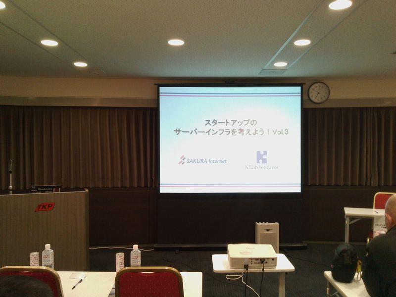 sakura_startup1
