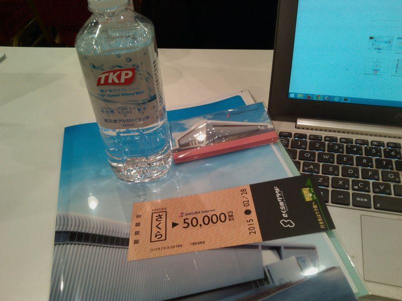 sakura_startup2