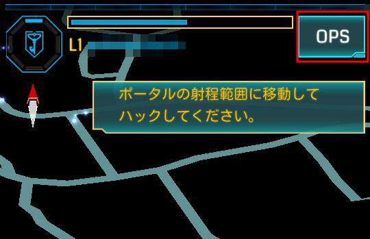 ingress_passcode1