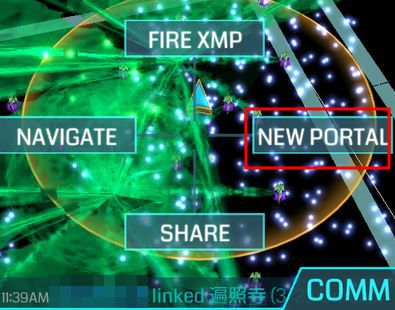 ingress_portal_submitted2_copy
