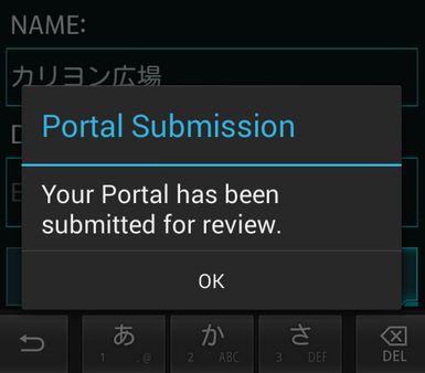 ingress_portal_submitted4