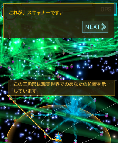 ingress_toki_hiroba1
