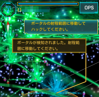 ingress_toki_hiroba5