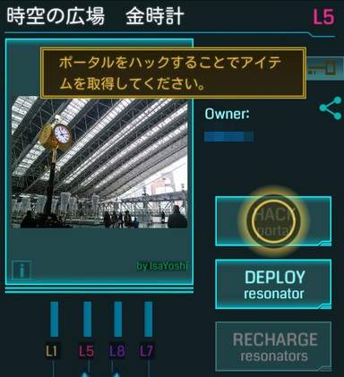 ingress_toki_hiroba7