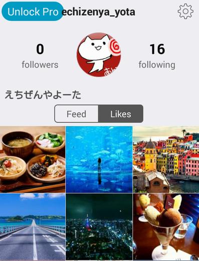 instagram_repost2