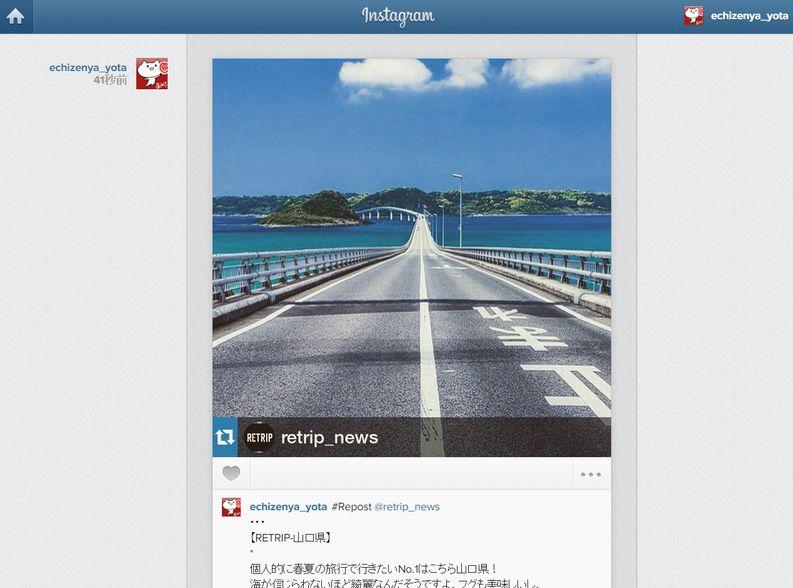 instagram_repost7