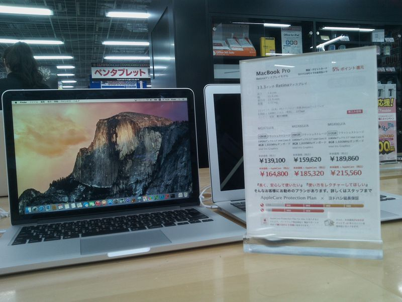 macbook2