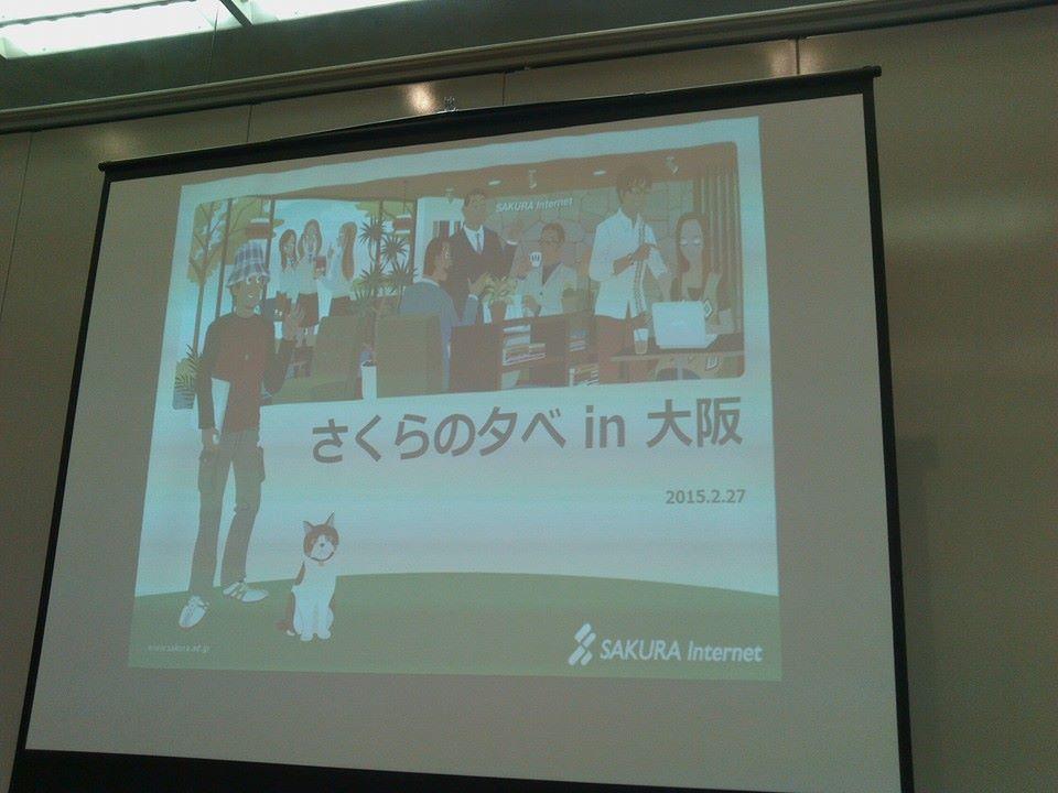 sakura_yuube0227_2