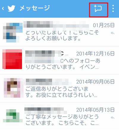 tw_group_dm2