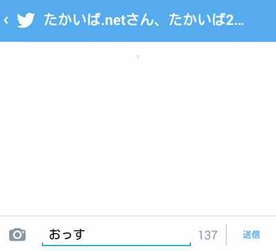 tw_group_dm4