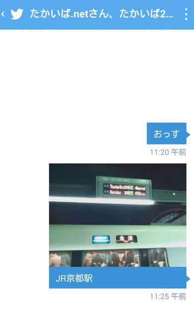 tw_group_dm5