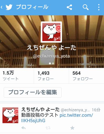 twitter_video6