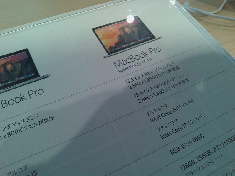 macbook_pro3