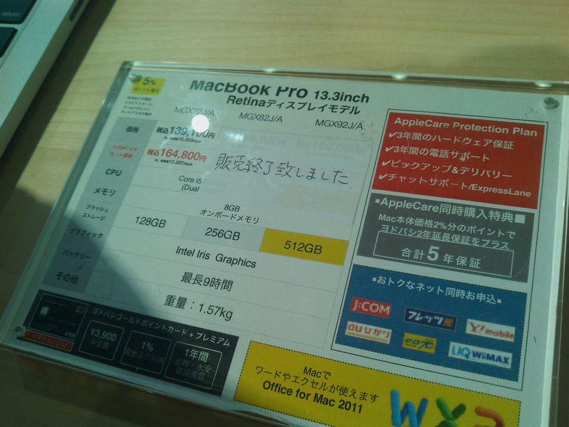 macbook_pro4jpg